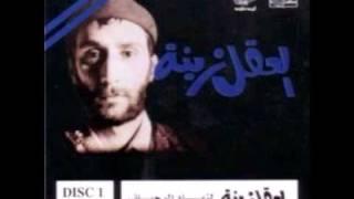 تحميل اغاني Ziad Rahbani (1) العقل زينة MP3