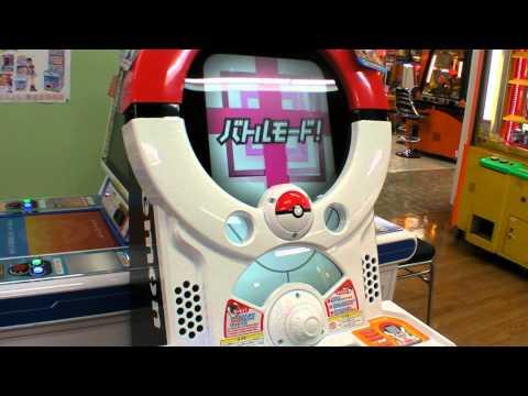 Pokemon Toretta Video Game in a Japanese Arcade