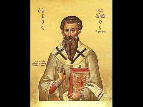 Молитва Святому Василию Великому ♥  Prayer to Saint Basil the Great.