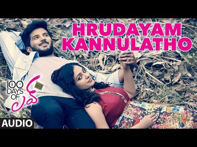 Hrudayam Kannulatho Full Song | 100 Days Of Love Movie Songs 2016