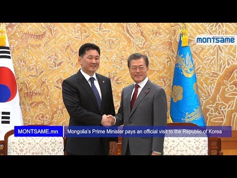 Mongolia's Prime Minister pays an official visit to the Republic of Korea