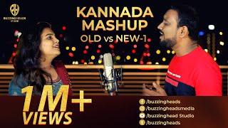 Kannada Mashup Song Old vs New 1 | Best Kannada Melody Mashup (2020) | #1Trending Old vs New mashup