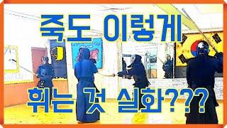 초보 상단 검도 vlog 2019.6.5
