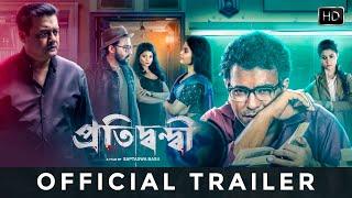 Pratidwandi Trailer