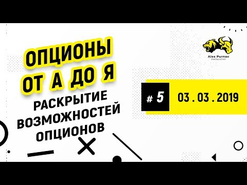Бинарный опцион сделка 10 рублей