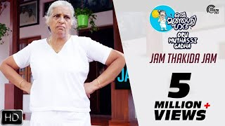 Oru Muthassi Gadha   Jam Thakida Jam Song Video   Inviting Lyrics #VariTharoo   Jude Anthany Joseph