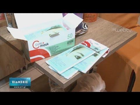 Σε μεγάλη ζήτηση οι μάσκες προστασίας από τα φαρμακεία| 05/02/2020 | ΕΡΤ
