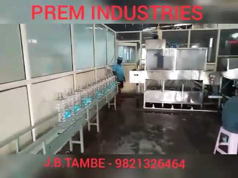 Automatic Jar Rinsing Filling & Capping Machine