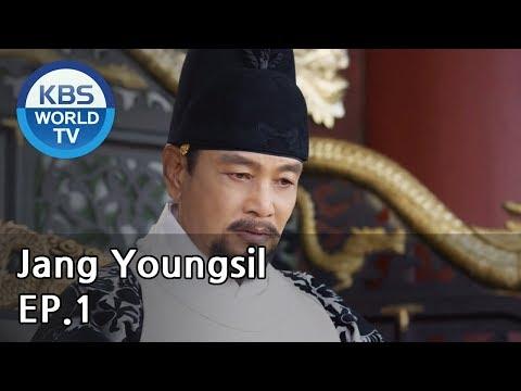Jang Youngsil | 장영실 EP.1 [SUB : ENG / 2016.01.18]