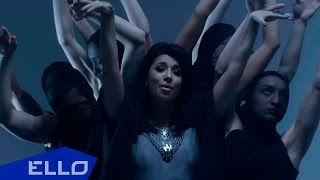 Искуи Абалян - Геометрия / ELLO UP^ /