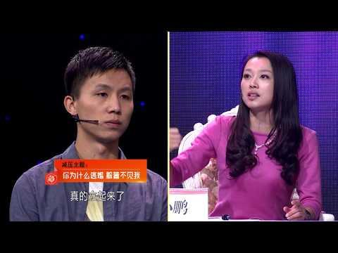 重庆卫视《大声说出来》经典20131217:娶个老婆回来当妈,男子逃婚,女友现场开骂