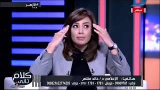 كلام تانى  الإعلامى خالد منتصر يهاجم الشيخ عبد الله رشدى بعد تكفيره للأقباط شاهد كيف رد عليه الشيخ !