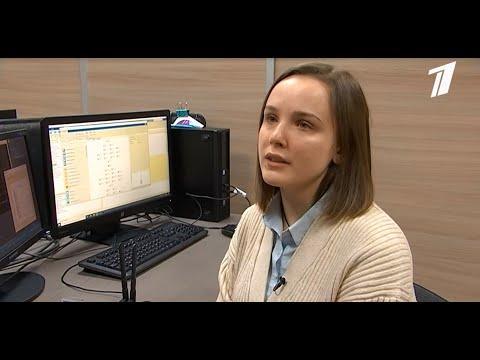 Ученые Политеха совместно с центром Алмазова разработали систему для анализа медицинских изображений