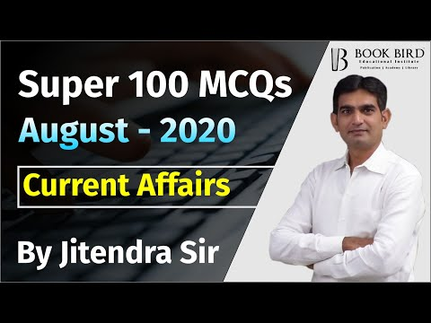 Super 100 Current Affairs MCQs | August 2020 | Book Bird Academy | Gandhinagar