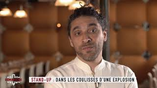Stand-up : Dans les coulisses d'une explosion - Video Youtube