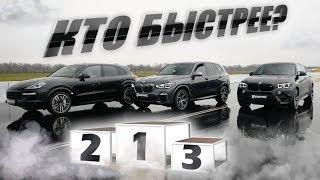 BMW X5 M50D! Гонка против Cayenne Turbo и X6M - сможет ли? Stage 1 и замеры на стенде.