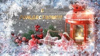 """Красивое музыкальное поздравление """"С РОЖДЕСТВОМ ХРИСТОВЫМ!"""" Christmas 2018"""