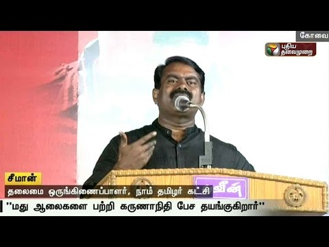 Seemans-accusation-against-the-DMK-and-ADMK-regarding-implementation-of-prohibition