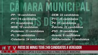 Patos de Minas tem 249 candidatos para disputar as 17 cadeiras da Câmara Municipal