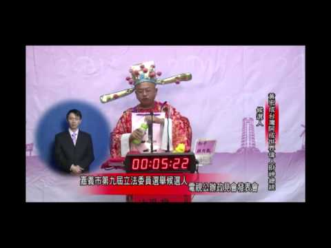 [FB] 臺灣阿成世界偉人投入嘉義市長選舉 - Gossiping板 - Disp BBS