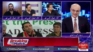 Live: Program Breaking Point with Malick  September 15, 2019 | HUM News