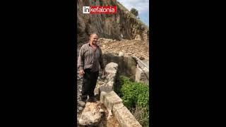 """INKEFALONIA.GR :Ο Σαράντης περιγράφει την ιστορία της γέφυρας του """"Χειμωνικού"""""""