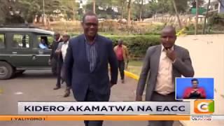 Gavana wa zamani Evans Kidero akamatwa kwa tuhuma za ufisadi