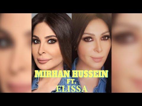 فيديو- ميرهان حسين تقلد إليسا