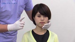 口元が強ばっている認知症の人への開口術
