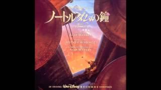 The Hunchback of Notre Dame - Heaven's Light/Hellfire (Japanese)