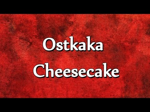 Ostkaka   Cheesecake | LEARN RECIPES | EASY TO LEARN