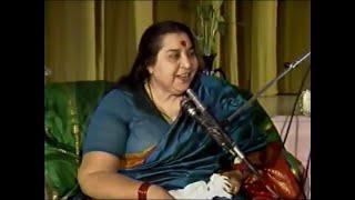 Discorso precedente il Puja a Shri Vishnumaya thumbnail