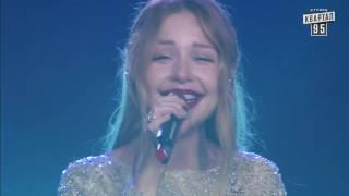 Тина Кароль — Намалюю / Україна - це ти (Юрмалето от 24.09.16)
