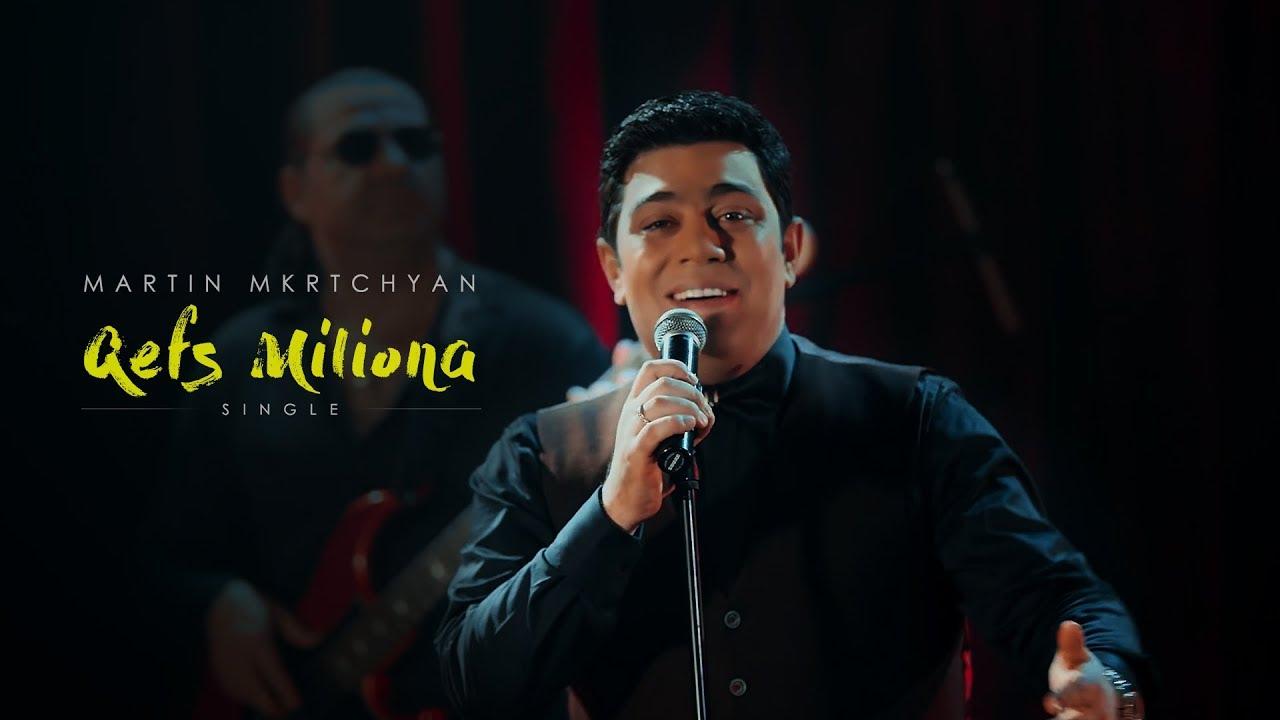 Martin Mkrtchyan – Qefs milion a