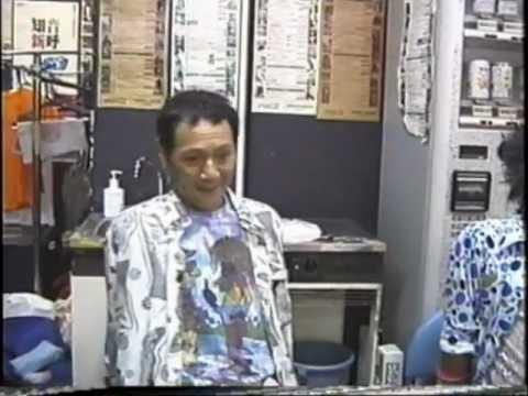 忌野清志郎 ラフィータフィー 楽屋