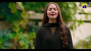 Banno   OST Adaptation III   Daily Drama   Starting 29th Sept   7 PM   Geo Entertainment