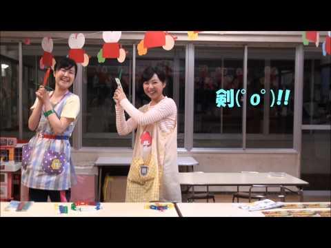 ともべ幼稚園 ひろばのほのぼのカフェ VOL.3「プラポンってどうやって遊ぶの?」