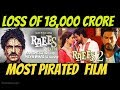 10 Interesting facts | Raees 2 |Shahrukh Khan | Nawazuddin Siddiqui ( COMING SOON)
