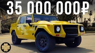 УАЗик от Ламборгини - доработанный в России LM002 за 35 млн! #ДорогоБогато 33