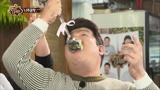 """""""이십끼형의 2017 대망의 첫 한입만!!"""" [맛있는 녀석들 Tasty Guys] 99회"""