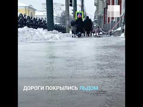 Ярославль: ад на дорогах #shorts