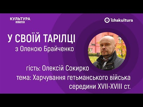 Презентація проєкту Кулінарної дипломатії України