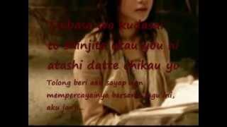 yui - love & truth acoustic version ( lirik terjemahan indonesia )