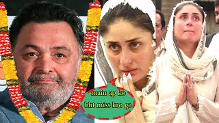 Kareena Kapoor Crying At Uncle Rishi Kapoor Died