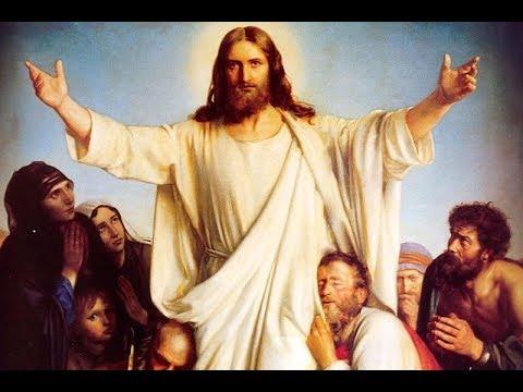 Иисус Распятие на кресте Библейские тайны