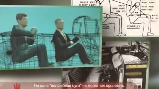 """""""5 фактов"""" - убийство Джона Кеннеди"""