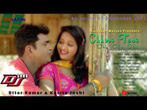 Latest Haryanvi Song || छोरी तेरी चूँ चं चूँ || Chhori Teri Chu Che chu || Uttar Kumar || Kavita