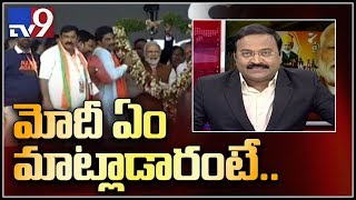 PM Modi satirical Speech on AP CM Chandrababu