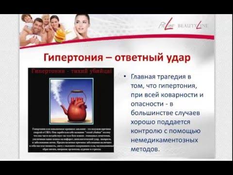 Артериальная гипертония у детей особенности
