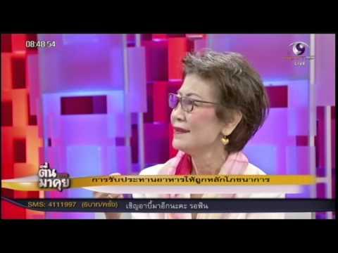 Varices ยิมนาสติก Bubnovskaya